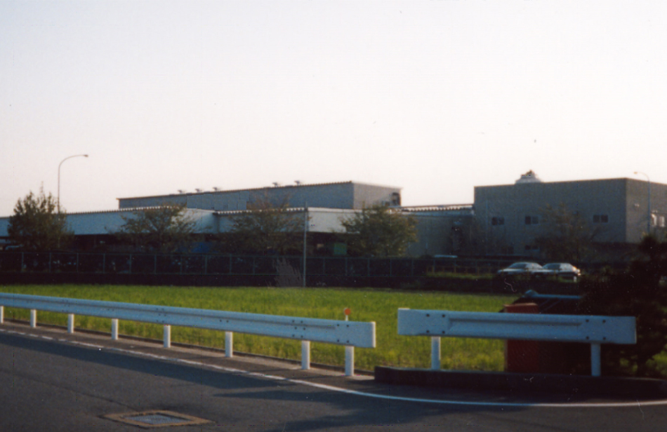 food processing factory in Shizuoka Prefecture, Japan