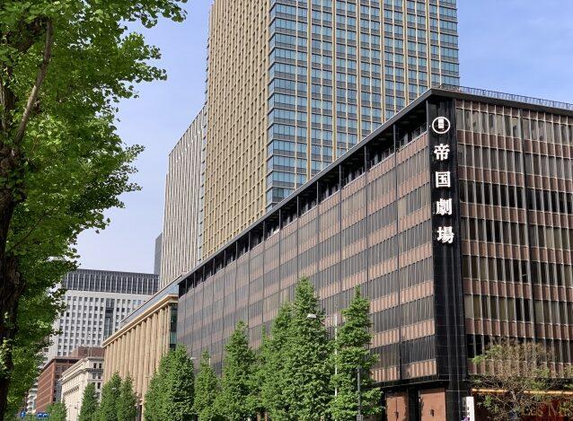 Teikoku Gekijyou (Imperial Theatre)
