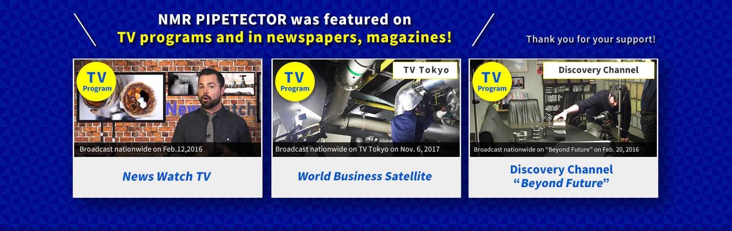 NMR PIPETECTOR was featured on TV programs and in newspapers, magazines!